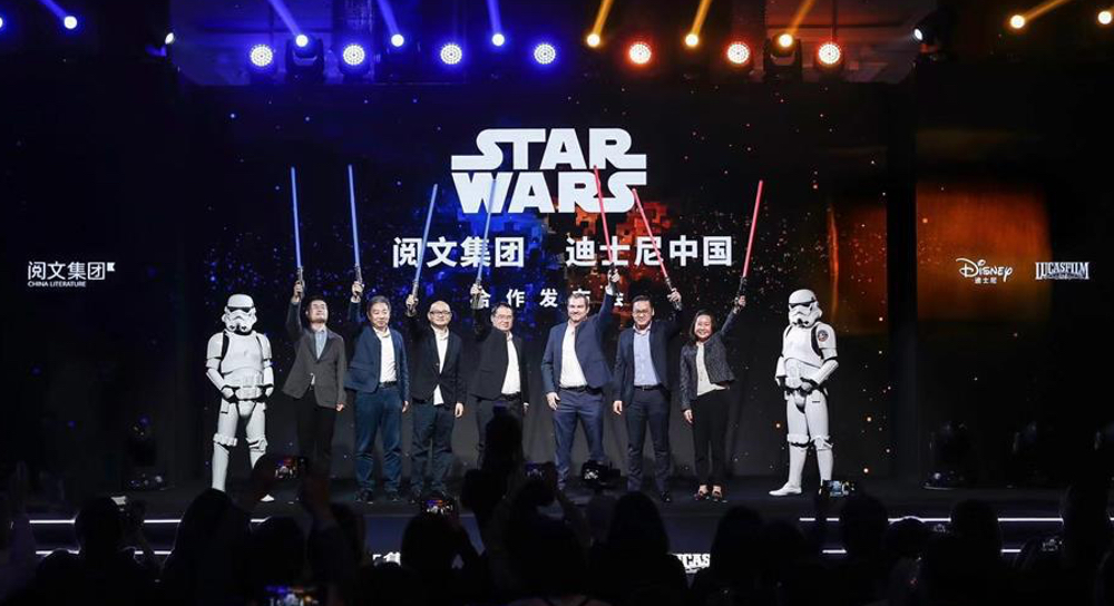 China Literature Star Wars