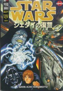 Il Ritorno dello Jedi cover manga