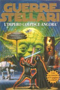 L'Impero Colpisce Ancora Omnibus Sperling Junior cover