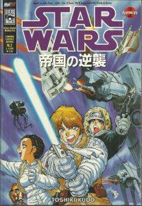 L'Impero Colpisce Ancora Omnibus manga cover