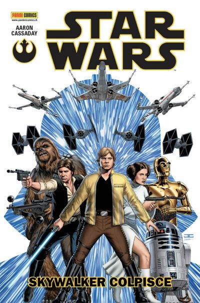 Skywalker Strikes Cover