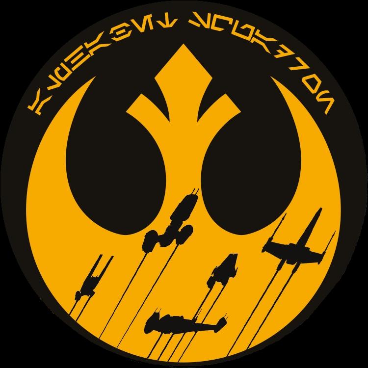 Alphabet Squadron simbolo